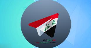 سوق مطورون العراق على التيليجرام