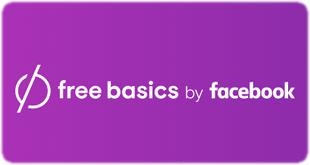 استخدام إنترنت مجاني وفيسبوك مجاني وماسنجر مجاني في العراق وبعض الدول العربية